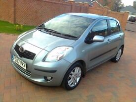 2007 Toyota Yaris Auto - 1 owner, new clutch, new exhaust and new timing chain fitted
