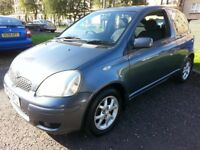 ★ FULL S. HIST ★ ONLY 74,000 MILES ★ 2004 Toyota Yaris Blue Hatch 1.3 ★ Very long MOT, 3 Owners