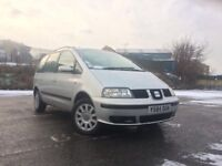 Brilliant Seat Alhambra excellent condition inside out,spares or repairs, low mileage, family car