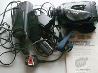 Video camera recorder Hi8