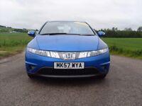 2007 HONDA CIVIC 1.8 SE I-VTEC BLUE PETROL STUNNING CAR MUST SEE 63,000 MILES £3995 OLDMELDRUM