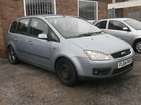 Ford Focus C-Max 1.8 Zetec 5dr£395 p/x to clear GOOD RUNNER,
