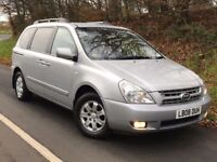 2008 Kia Sedona 2.9 LS automatic auto 7 seats seater trade in considered, credit cards accepted