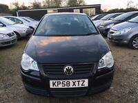 VOLKSWAGEN POLO 1.2 E HATCHBACK 3DR 2008*IDEAL FIRST CAR*CHEAP INSURANCE*FULL SERV HIST*HPI CLEAR