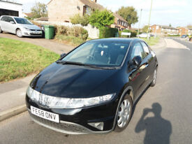 Honda Civic 1.4 i-DSI SE Plus Limited Edition Hatchback 5dr Clean, reliable and great MPG