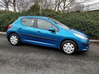 2008 Peugeot 207 1.4 S – ONLY 47K MILES, MOT'D, JUST SERVICED, LOVELY EXAMPLE, GREAT VALUE