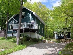 348 000$ - Maison 2 étages à vendre à Baie-St-Paul
