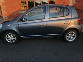 Toyota yaris - great reliable car - perfect first car