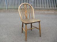 Vintage Elm Ercol Chair Retro