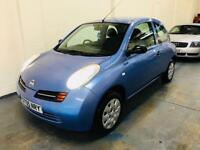 Nissan micra 1.2 s in immaculate condition long mot till June 18