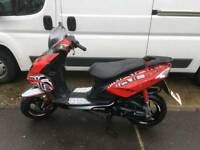 Sirion 5 Moped