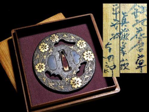 HEIANJO YOSHIRO KATANA TSUBA SENTOKU INLAY Japanese Original Sword Antique