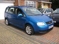 (2005) VW TOURAN 1.9 TDI SE MET/BLUE 7 SEATER 6 SPEED ( ONE OWNER VAG FSH LOADS OF SERVICE RECEIPTS)