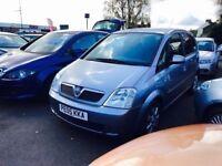 ✅ 2005 (05) - Vauxhall Meriva 1.7 CDTi Breeze 5dr ✅