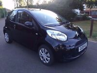 CITROEN C1 HATCHBACK - 1.0i VT 3dr - LOW INSURANCE GROUP (Group 1)
