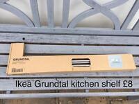 Ikea grundtal kitchen shelf brand new