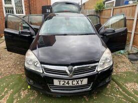 Vauxhall, ASTRA, Hatchback, 2008, 1 year MOT. 1796 (cc), 5 doors