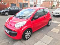 Citroen c1 £20 tax a year 76,000 Miles hpi Clear drives superb excellent condition cheap insurance