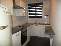 2 bed first floor flat with parking