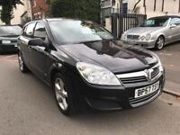 2008 VAUXHALL ASTRA LIFE 1.3 CDTI. 6 SPEED. DIESEL. 5 DOOR. SPARES OT REPAIRS. STARTS AND DRIVE M.