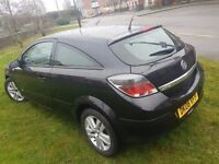 VAUXHALL ASTRA 1.4 LOW MILES (ANY OLD CAR PX WELCOME) EXCELLENT CONDITION