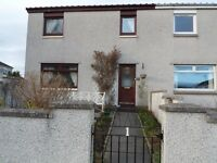 UNDER OFFER - 3 bed End-Terraced House Milton of Culcabock - Offers over £145.000