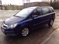 Vauxhall Zafira Life 1.6 16V **7 SEATER**YEARS MOT**NEW CLUTCH*F.S.H**