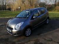 Suzuki Alto - Excellent efficient car for sale - with Free Child seat