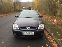 Vauxhall Vectra sxi dti Turbo Diesel 2.0cc 100bhp 5 door h/back 04/2004 1 former keeper service hist