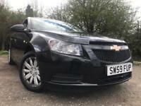 Chevrolet Cruze Long Mot Low Mileage Starts And Drives Great Good Condition Inside And Out !!!