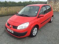 2006 56 RENAULT SCENIC 1.5 DCI 106 E4 EXPRESSION 5 DOOR *DIESEL* M.P.V - IDEAL FAMILY BARGAIN