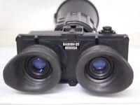 baigish 25 night vision binoculars