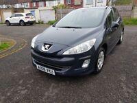 2008 Peugeot 308 1.6 HDi S 5dr Manual Low Mileage 30£RoadTax @07445775115 30£+TAX+Low+Miles+Warrant
