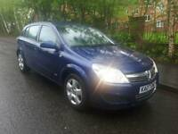 2007 Vauxhall Astra 1.6 5DR FSH 12M MOT! TAX! Cheap reliable bargain