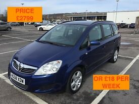 2008 VAUXHALL ZAFIRA 1.6 EXCLUSIV / LONG MOT / PX WELCOME / FINANCE AVAILABLE / 7 SEATS / WE DELIVER