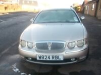 Rover 75 Spares or Repair