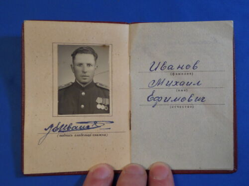 real photo Soviet russian document Order book Red Star medal For Battle Merit
