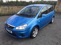 2008 58 FORD C-MAX 1.6 STYLE 5 DOOR M.P.V - *ONLY 2 FORMER KEEPERS* - SEPTEMBER 2017 M.O.T!