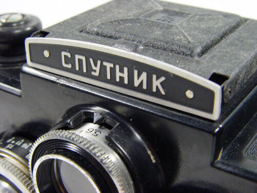 USSR Stereo camera 6x6 format Sputnik. Not working, sorry. s/n 076544