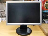 Hanns G Monitor - 19inch - Cleaned and Tested.