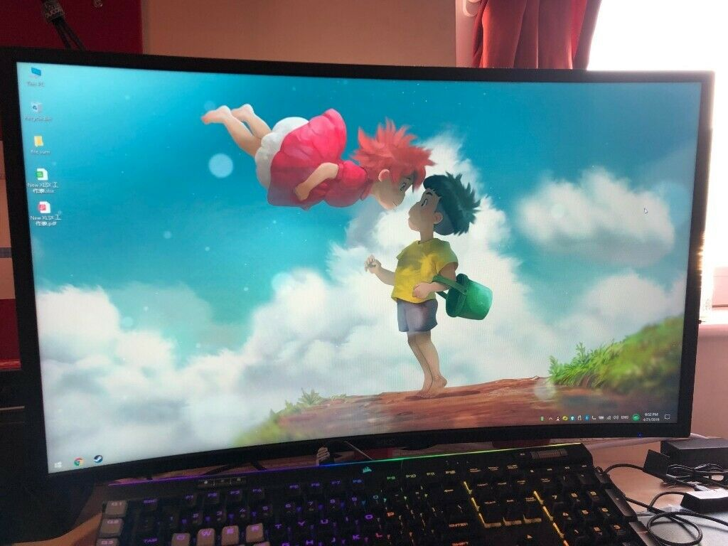 #32-Inch 1080p 144 Hz LED Curved Gaming Monitor# 99% New Bought at December  last year | in Wollaton, Nottinghamshire | Gumtree