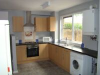 BETHNAL GREEN E2 ¦ 4 BED FLAT ¦ OPEN PLAN KITCHEN/LOUNGE ¦ CLOSE TO STN