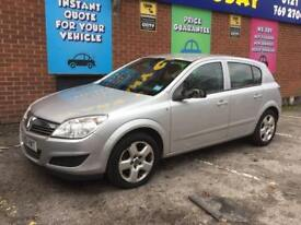 2008 VAUXHALL ASTRA 1.4 PETROL * 5 DOOR * GOOD RUNNER * PART EX * DELIVERY * SERVICE HISTORY *