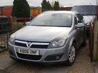 2006 astra diesel estate , rare 1.9 model, new 12mth MOT,swap for sml van