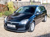 2005 (05) - Vauxhall Astra 1.4i 16V Breeze 5dr