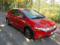 2006 HONDA CIVIC, 1.4 SE DSI PETROL; FULL SERVICE HISTORY,TWO KEYS, HPI CLEAR, WARRANTED MILEAGE