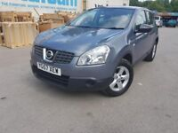 57 plate - Nissan qashqai 1.5 diesel. - 5 months mot - strong history - low miles 104k