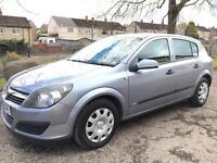 06 Reg Vauxhall Astra 1.6 Life (NEW SHAPE).not focus megane 307 207 mondeo vectra fiesta corsa punto
