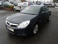 2006 06 VAUXHALL VECTRA 1.9 EXCLUSIV CDTI 8V 5D 120 BHP **** GUARANTEED FINANCE ****