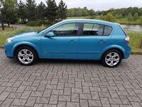 2005 Vauxhall Astra 1.6 SXi